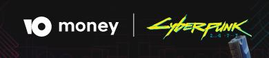 Юmoney и киберпанк 2077