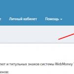перевести деньги с вебмани на юмани exchanger.money
